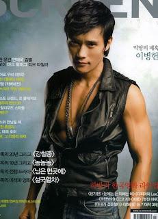 U Kwon Abs [ PASSION ]: i love ko...