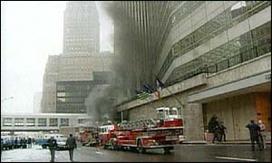 World Trade Center Attack 1993 AHA '10 Decades Projec...