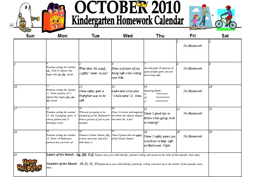 October Calendar Kindergarten : Lyndon baines johnson elementary school kindergarten