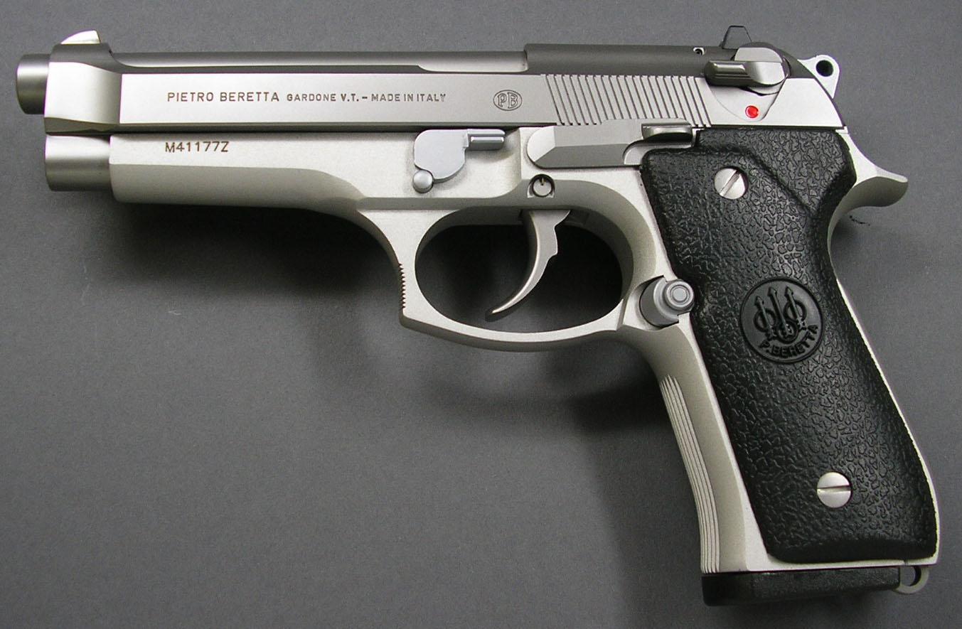 Mis armas de fuego preferidas