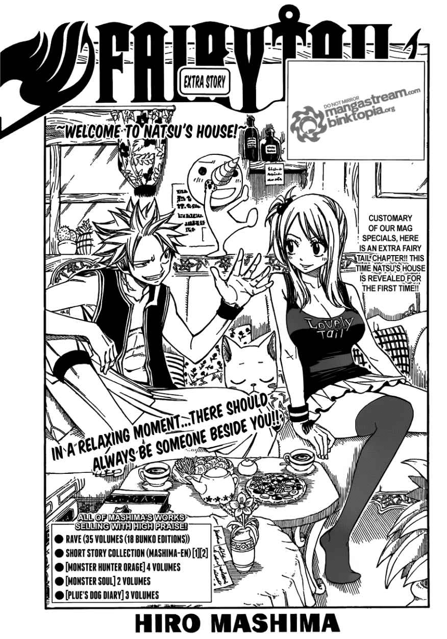 anime blog fairy tail 212 extra story
