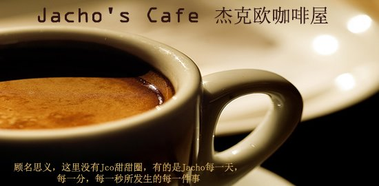 Jacho's Cafe.....杰克欧咖啡屋