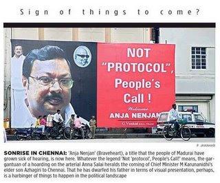 Azhagiri+in+Chennai.jpg
