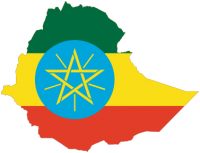 Our heart is in Ethiopia!