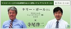 「NF講演会」: 5月に神戸と東京で開催!