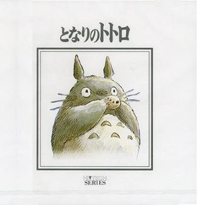 Tonari no totoro hi tech series