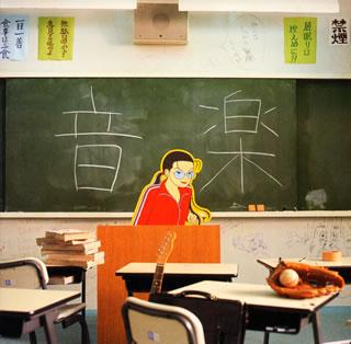 [Gokusen+OST.jpg]