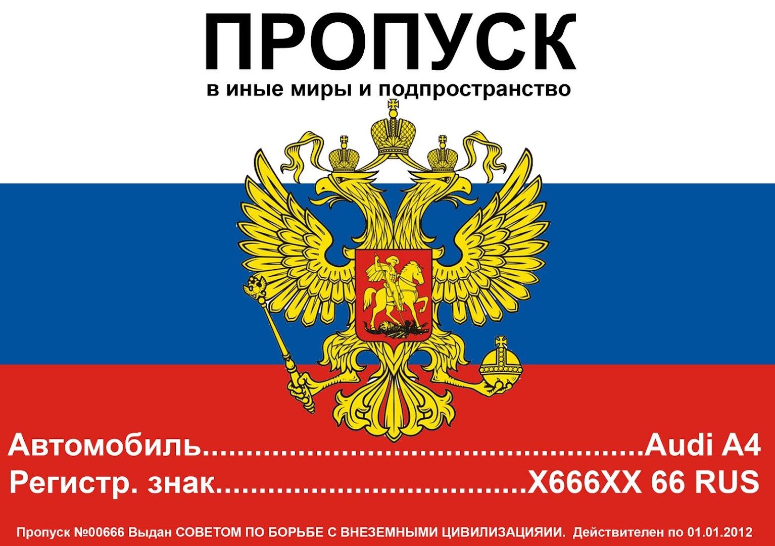 Продажа больничных листов в Боровске