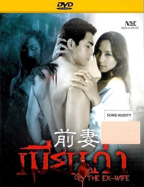 gratis lesbisk film thai tyresö