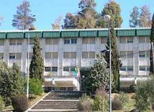 Facultad de Psicología (Granada)
