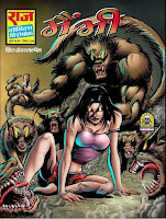 main bhi thrill horror comics