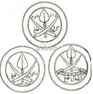 pancapersada asal usul logo tenun pahang diraja