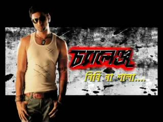free bengali movies download