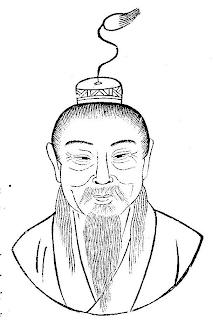 Paul rouzer literary chinese