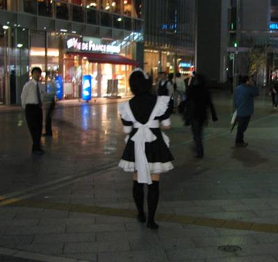 [Photos] Maid Girl. Maidgirl
