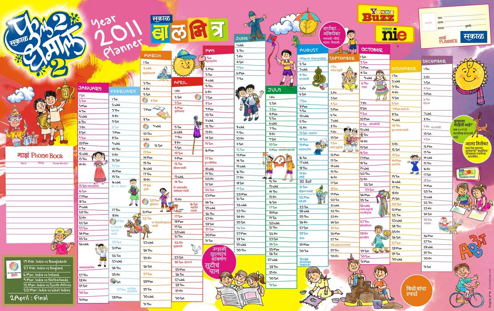 Printable Blank 2015 Calendar/page/2 | Search Results | Calendar 2015 ...