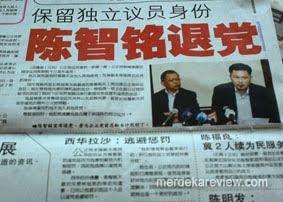 http://1.bp.blogspot.com/_4qsFu3IDCOs/S40Z09bqR9I/AAAAAAAAAy0/2jgXwIz2Msg/s320/20100302_newspaper_05.JPG