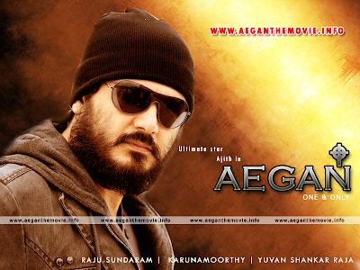aegan full movie hd 720p download