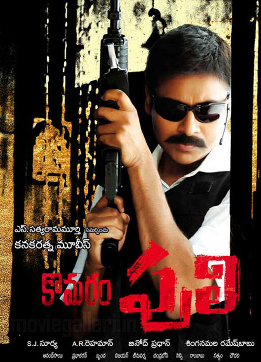 film stars wallpapers. The film stars Pawan Kalyan in