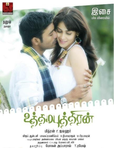Mastizaade tamil full movie hd 1080p download