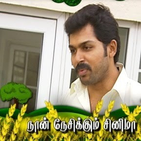 Sun Music Special- Actor Sivakarthikeyan Interview, Pongal Interview