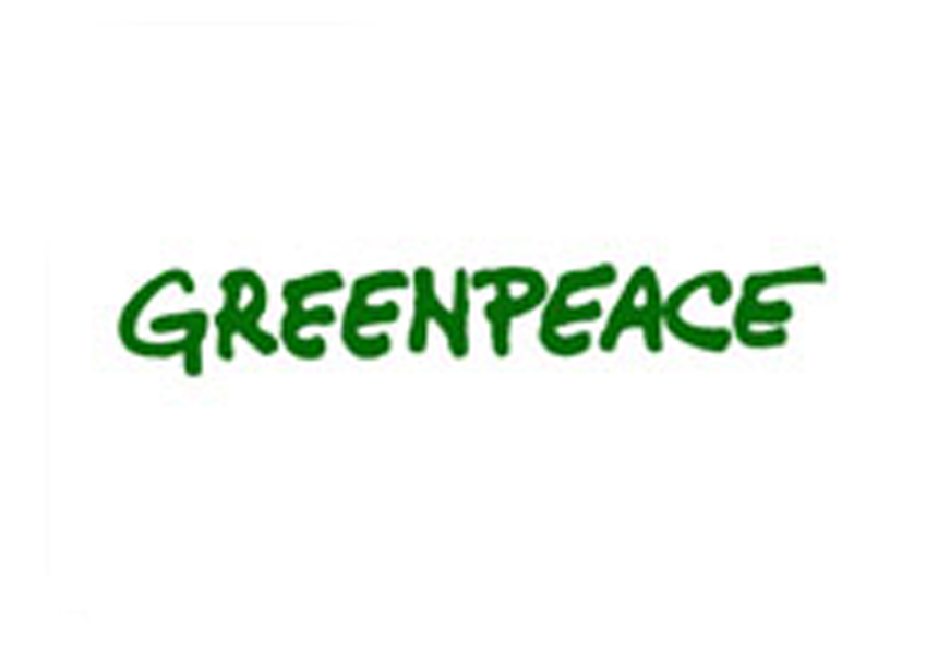Greenpeace | safegreenplanet Greenpeace