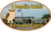 First Elementary School of Xylofagou - Cyprus
