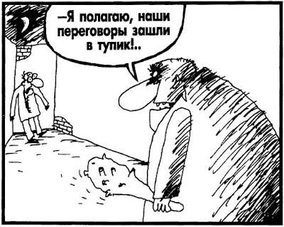 Противодействие манипуляции (7).Голос как психолог и стилист