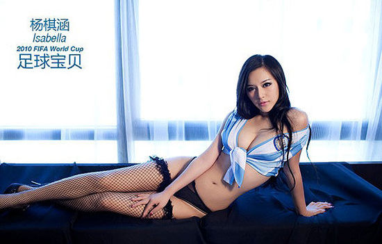 sexy stockings girls