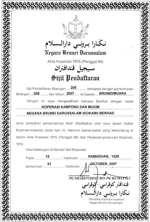 Sijil Pendaftaran dari BINA