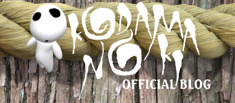 Kodama no Ki Official Blog