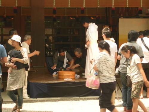 My Kimono diary in Nagoya: Kata