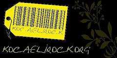 Kocaelirock