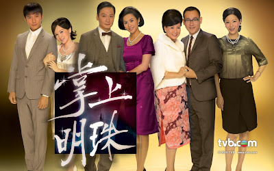 Sisters Of Pearl TVB 2010 English Subtitle