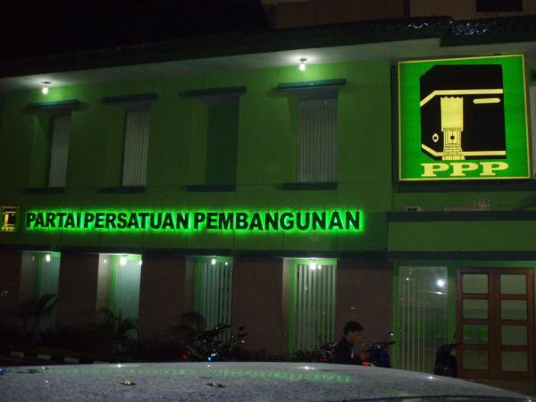 PHAC PPP Kec. Cicurug Kab. Sukabumi