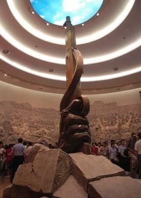 memorial hall Nanchang uprising