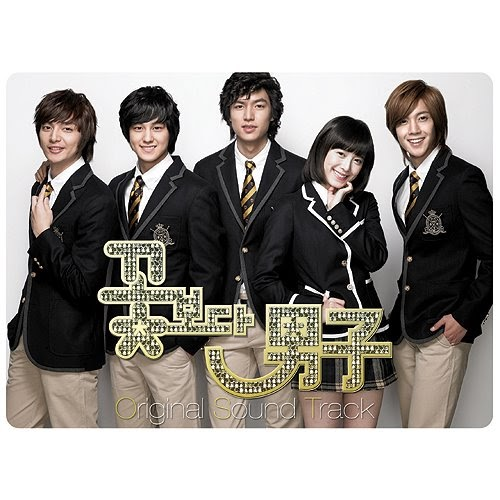 TvADddict: Boys Before Flower (F4) Drama And OST (Korean