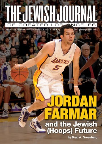 5) Jordan Farmar, New Jersey Nets Point Guard