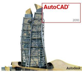 Download Autodesk AutoCAD 2010 Informações: Em termos de novidades e atualizações, o software recebeu algumas melhorias interessantes na parte de visualização