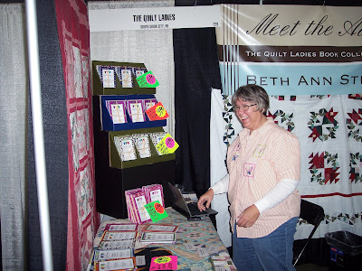 First Booth at a Quilt Show