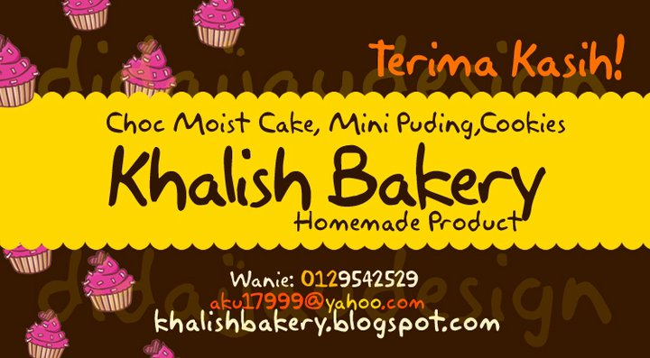Khalish Bakery