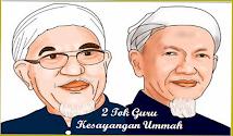 2 Tok Guru Membangun Ummah