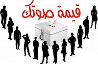 عشان كلنا نغنى..:)