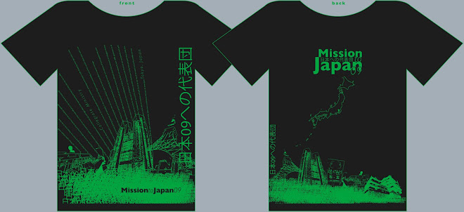 Mission To Japan Tshirts