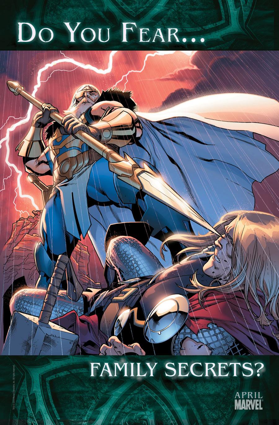 Fear Itself, la Nueva Saga de Marvel 1292616035