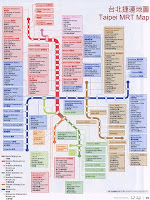 my tour guide is the map of taipei mrt and we were concentrating on the danshui linered line on our first day our first stop was danshui station