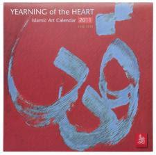 Calendar%2Bislamic-art-calendar-2011-143233-hijri-3007173-225
