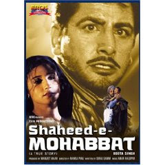Shaheed-E-Mohabbat movie