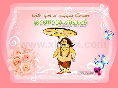 Onam greetings card