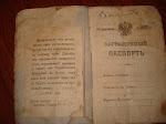 Pasaporte ruso correspondiente a Johann Götte